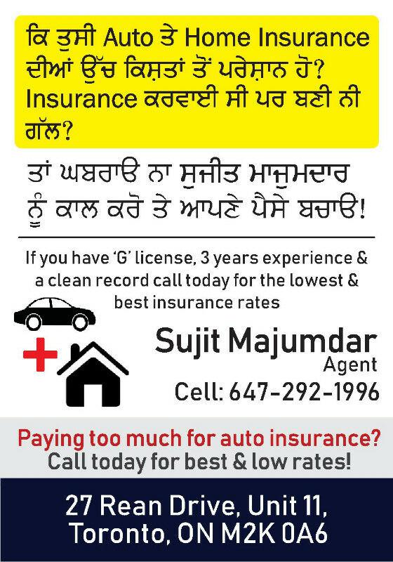 Paying too much for Auto and Home Insurance ? Toronto Ontario